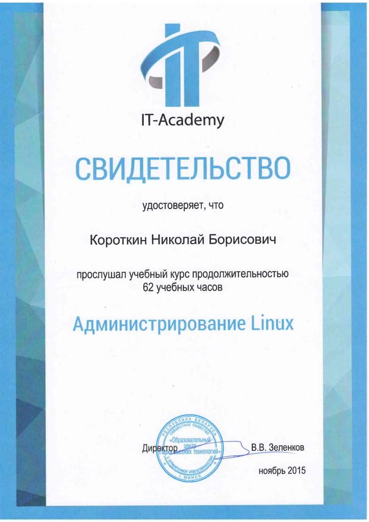 admin_linux_sertifikat