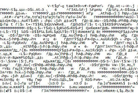 ieroglify-v-pdf