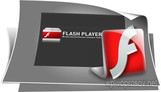kak-vstavit-flash-na-sajt