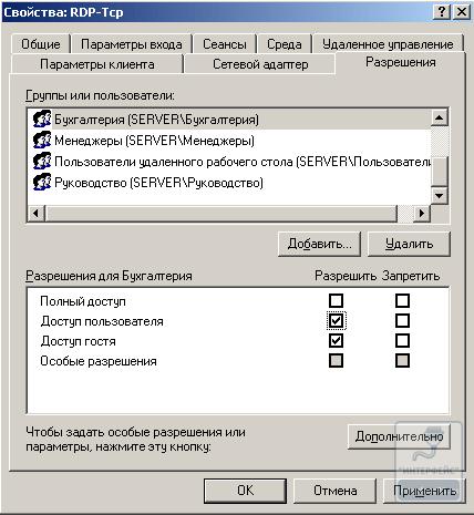 server_terminalov_08